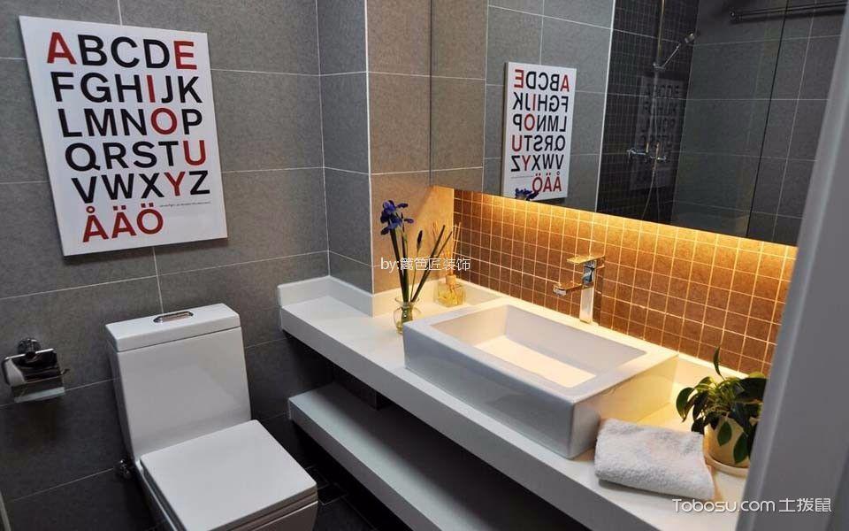 卫生间 背景墙_120平三居室现代简约风格装修效果图