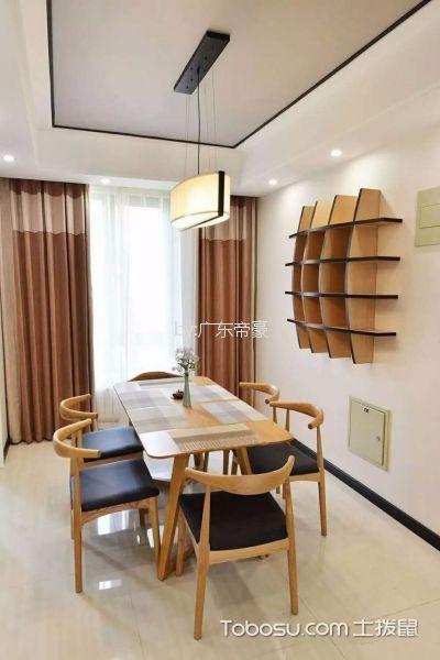 餐厅咖啡色窗帘新中式风格装修图片