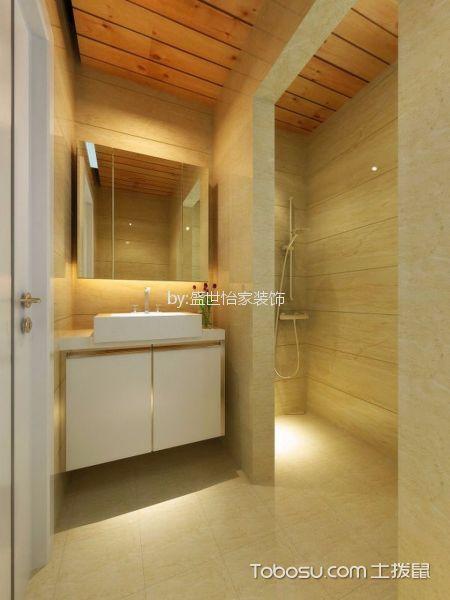 卫生间橙色吊顶混搭风格装饰图片