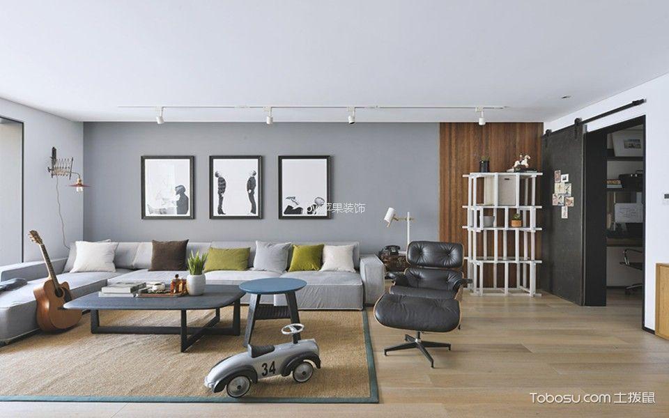 123平方现代简约三居室装修效果图