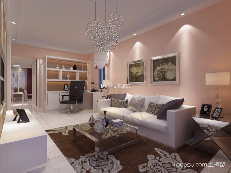 旷世新城简约两居室装修案例