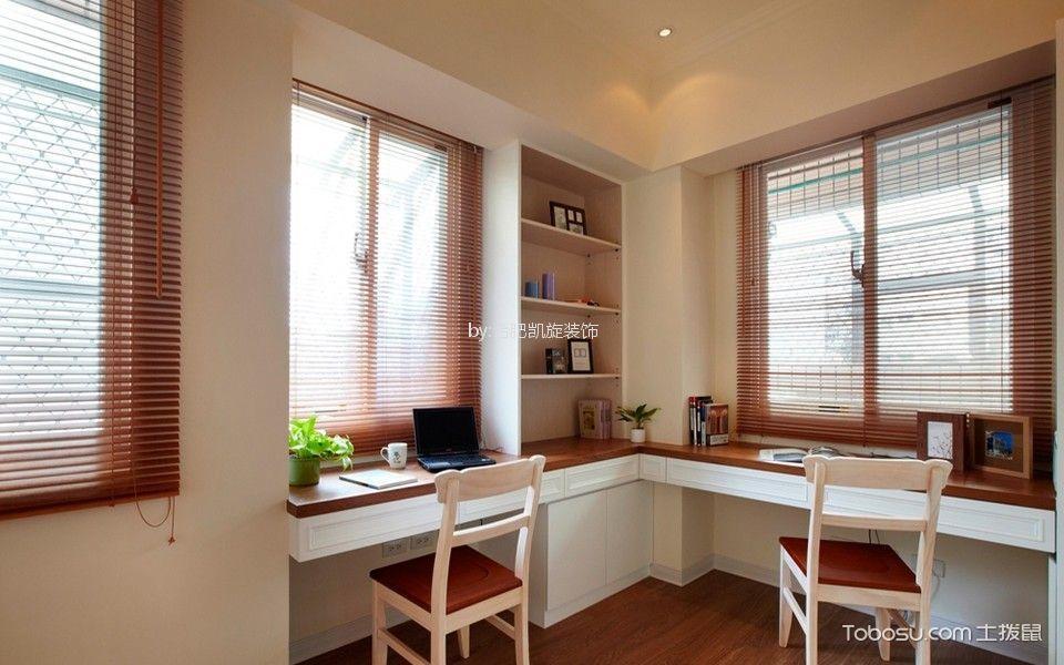 书房 窗帘_9万预算120平米两室两厅装修效果图