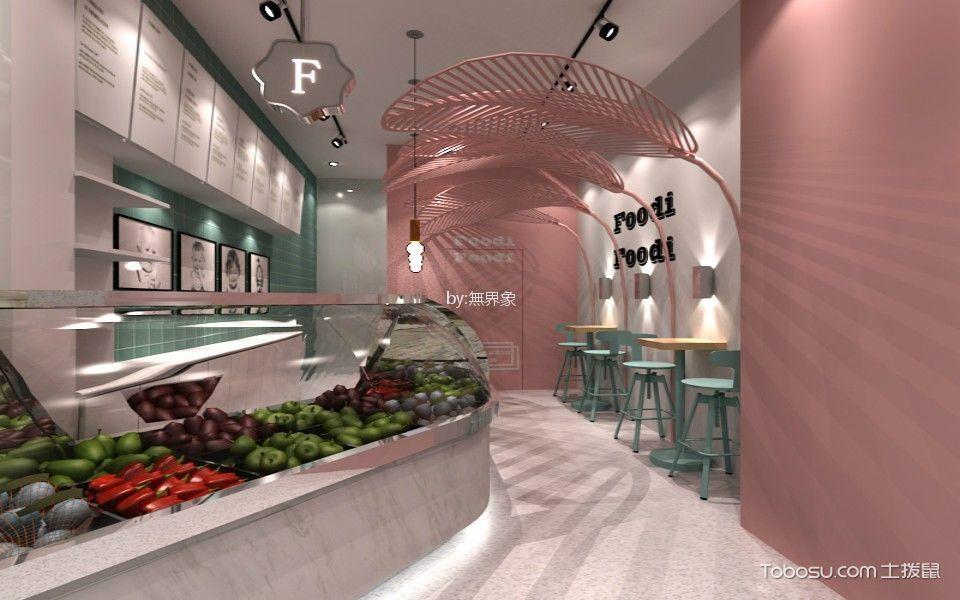 甘草水果店