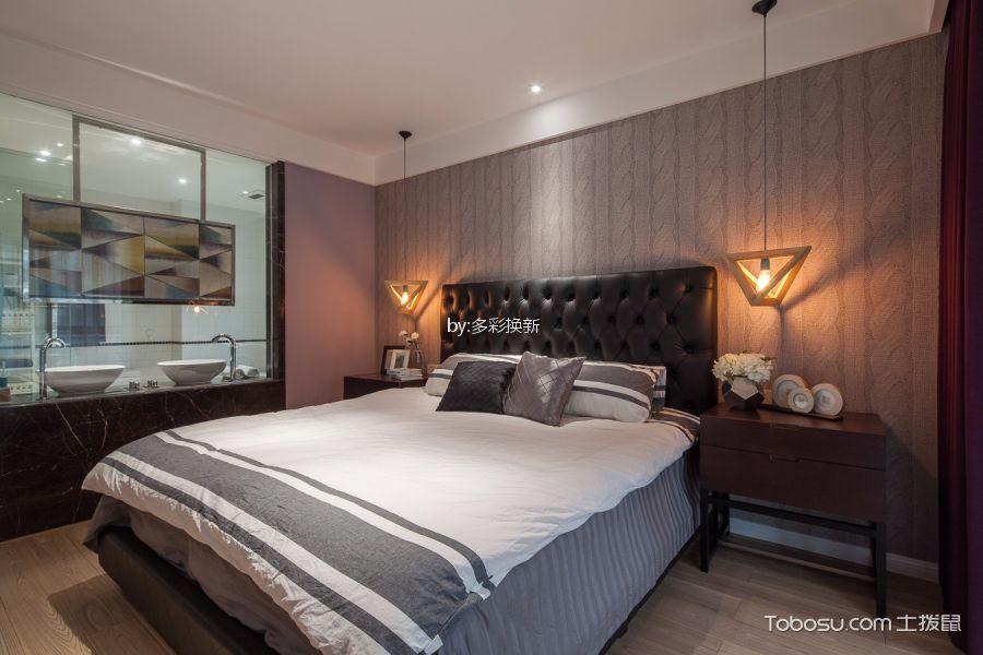 现代简约风格90平米三室两厅新房装修效果图