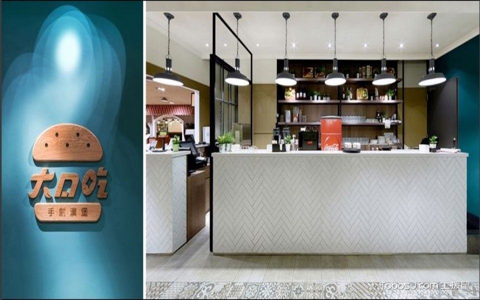 DACOZ大口吃手创汉堡店快厨房餐店吧台装修图片
