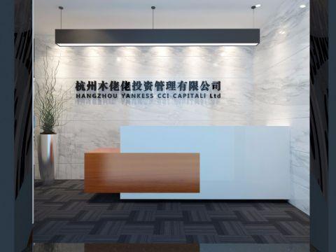 杭州木佬佬投资管理有限公司办公室装修效果图