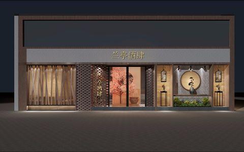 杭州兰亭酒肆餐厅餐馆装修效果图