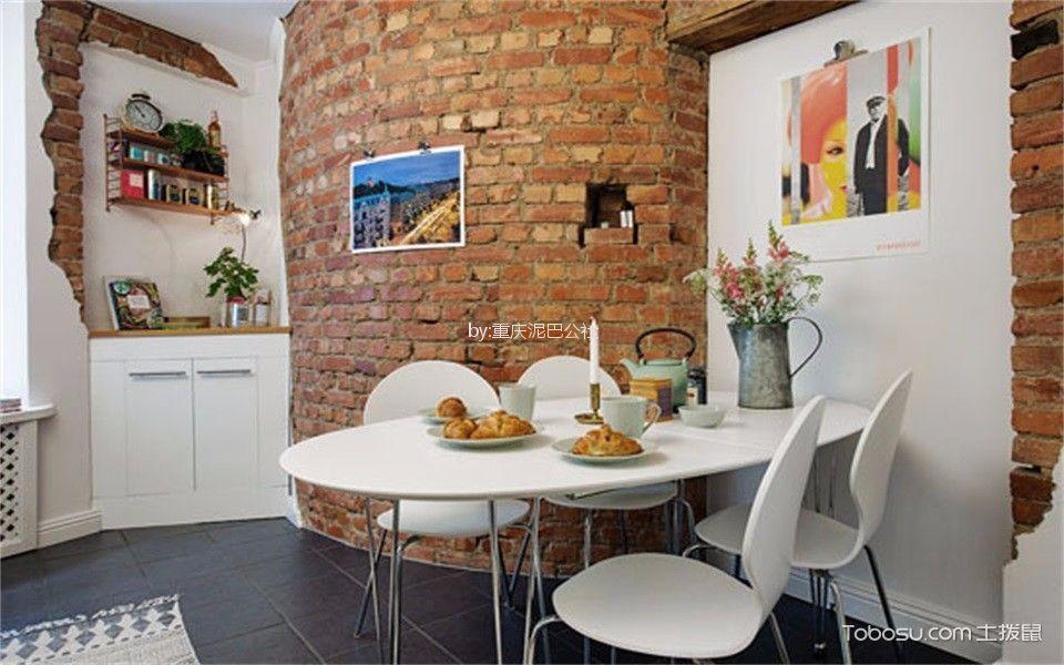 餐厅 背景墙_59平北欧风格一居室装修效果图