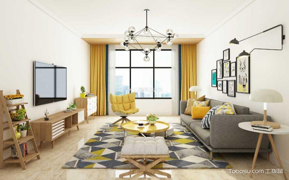 锦东家园142平北欧风格三居室装修效果图