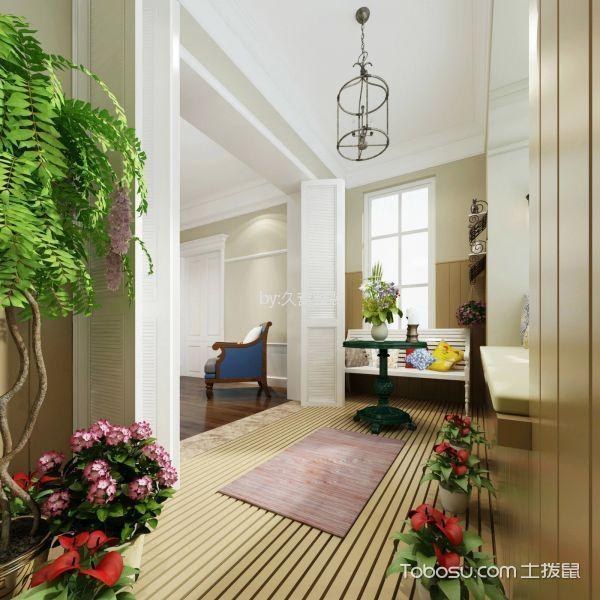 长沙恒大雅苑90平米美式风格效果图