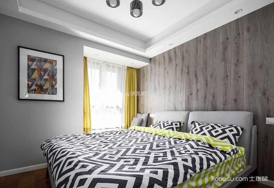 卧室 床_北欧风格90平米两室两厅新房装修效果图