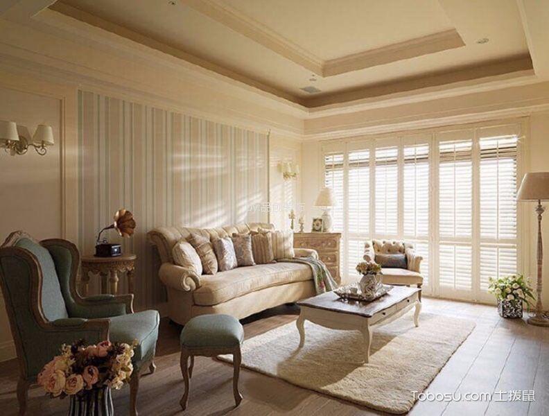 新家园160㎡田园混搭风四居室装修效果图