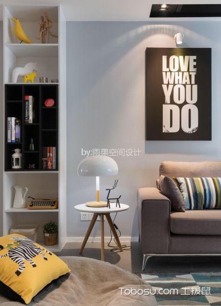 客厅 书架_9万预算100平米两室两厅装修效果图