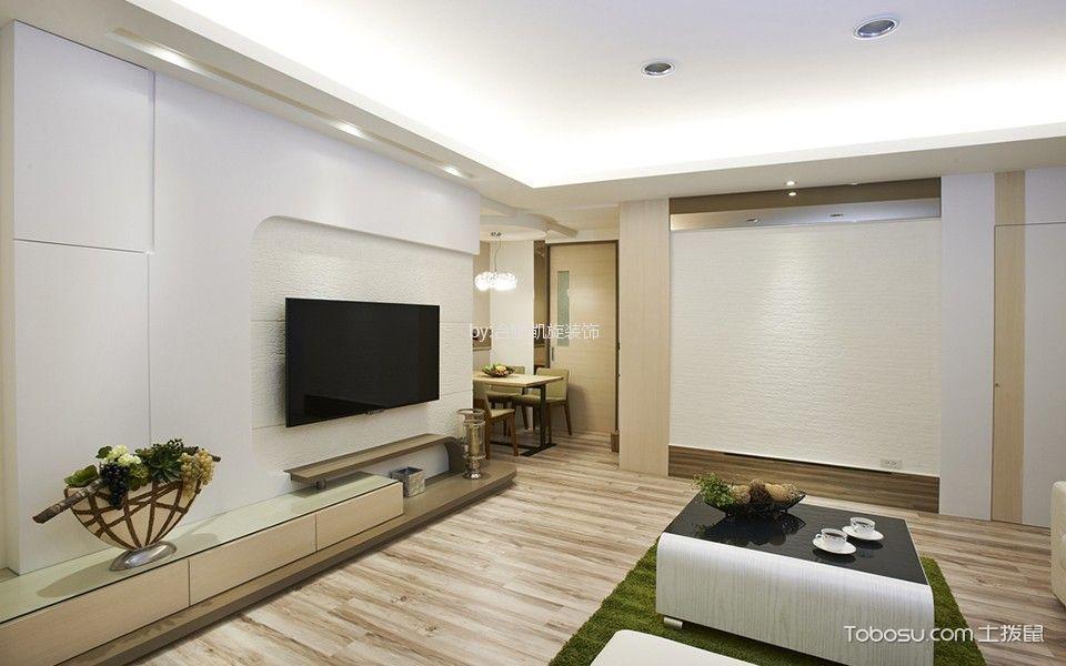 2019现代客厅装修设计 2019现代地板砖设计图片