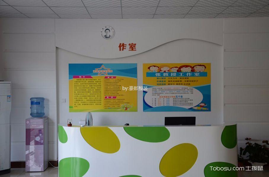 现代简约风格幼儿园前台背景墙装修图片