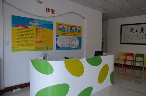 郑陆学前班现代简约200平米幼儿园装修效果图