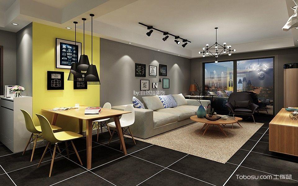 旅顺光荣小区90平两居室现代风格装修效果图