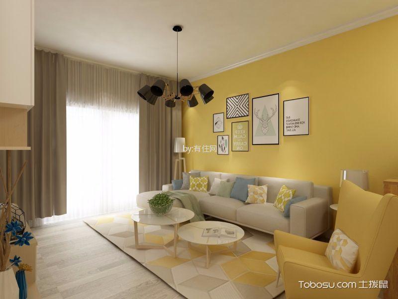 宏光协和城邦89平米北欧风格两居室装修效果图