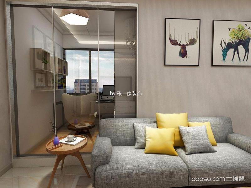 景湖印象120平现代简约三居室装修效果图