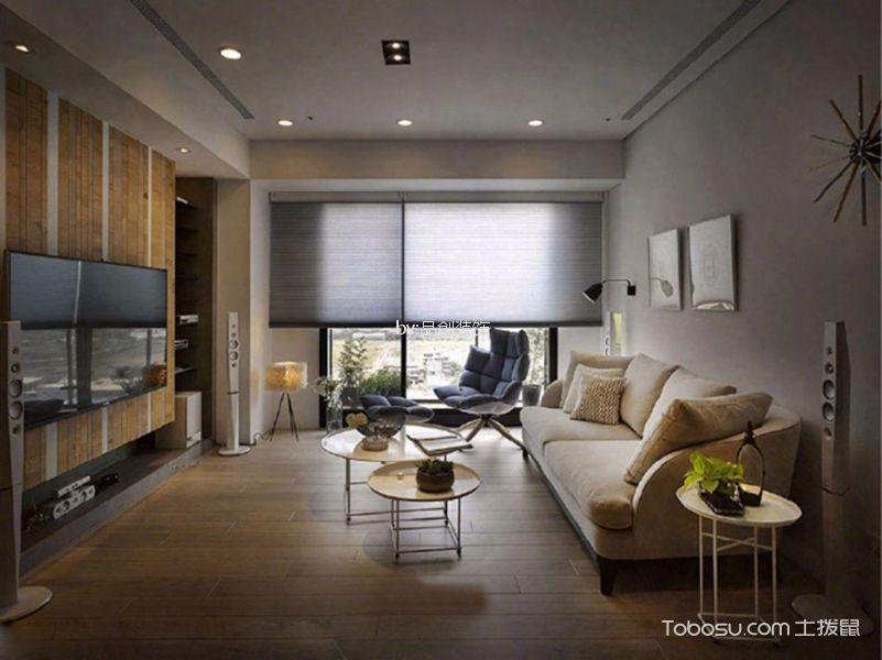 双街新家园107㎡现代简约风格装修效果图