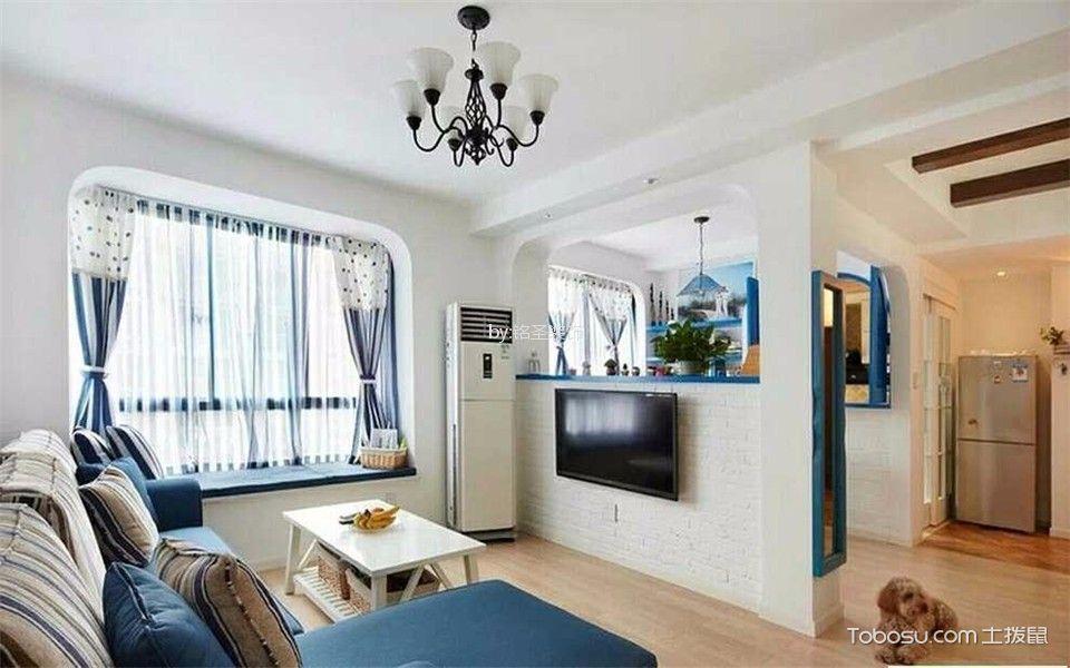 蓝色现代120平现代风格三居室装修效果图