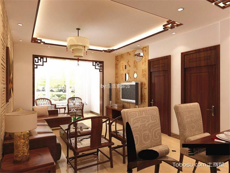 客厅 吊顶_卓越浅水湾113平新中式风格三居室装修效果图