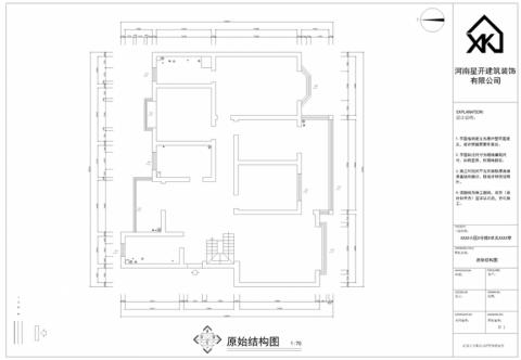 新中式风格效果图