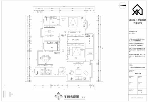 新中式风格装饰效果图
