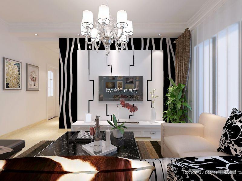 长虹世纪荣廷87m²现代简约三室装修效果图