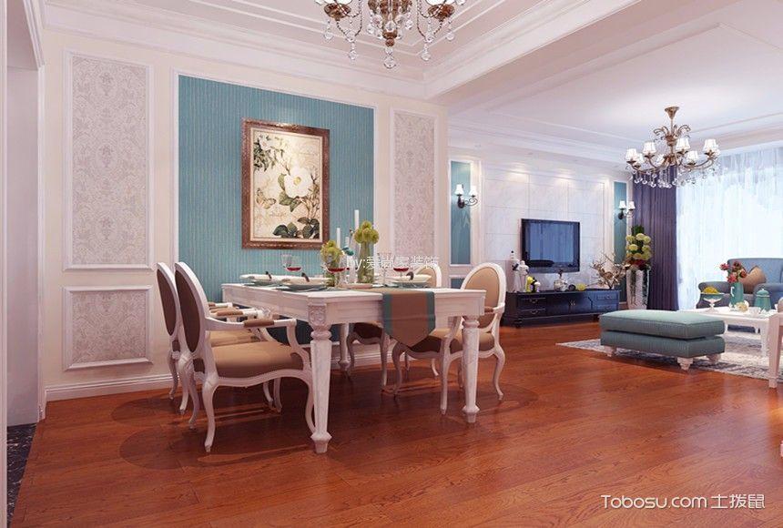 御景城120平美式风格三室两厅效果图