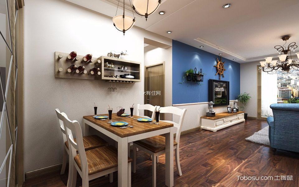 餐厅蓝色细节混搭风格装饰效果图
