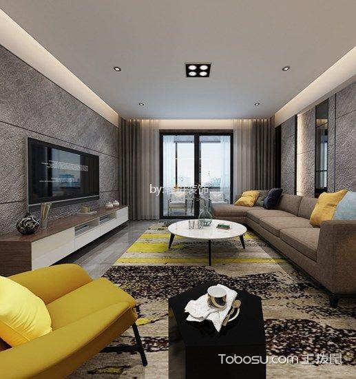 中大未来城 110平方 现代 三室