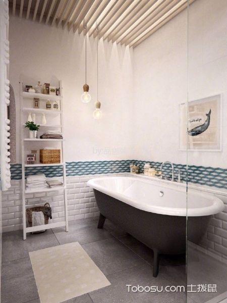 卫生间 吊顶_金堂家园67㎡北欧风格小户型装修效果图