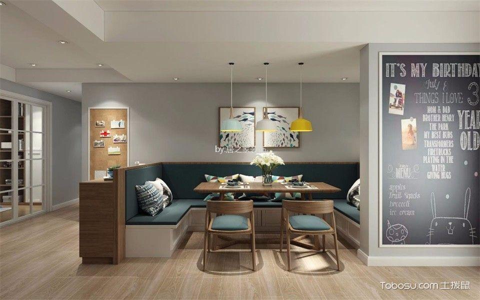 保利康桥130㎡北欧风格3室2厅2卫扎UN装修效果图