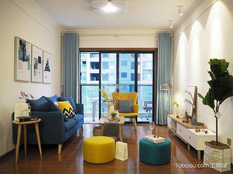 华润国际90平北欧风格二居室装修效果图