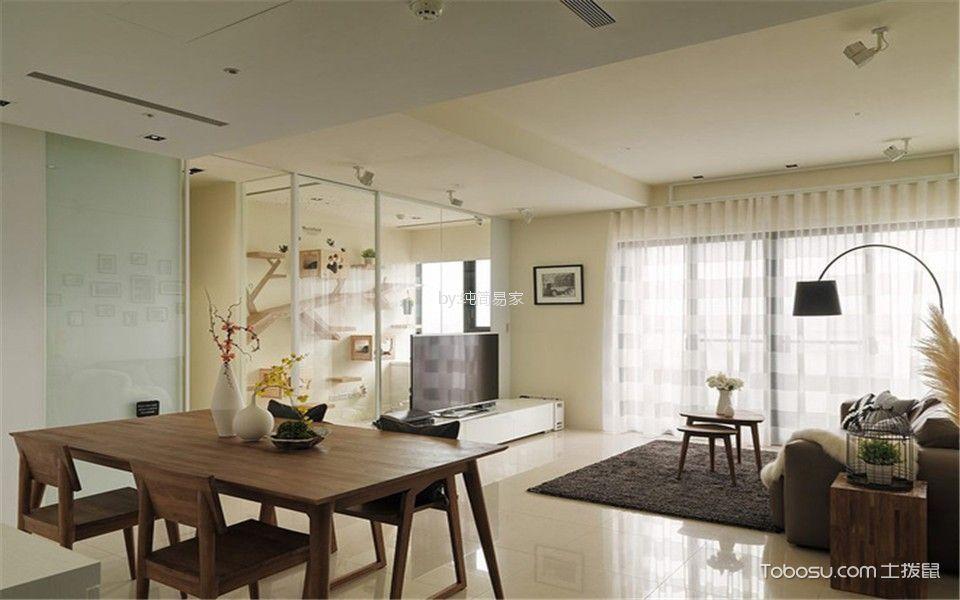 北岸江山80平北欧风格二居室装修效果图
