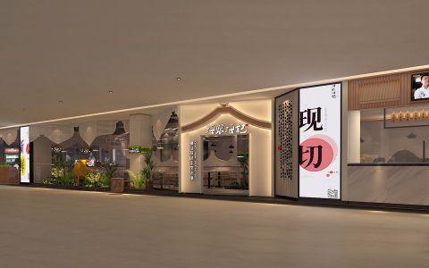 1万龙湾万达广场三楼火锅店装修效果图