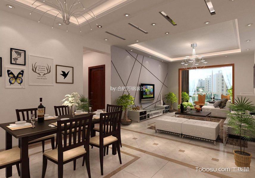 华治向阳里92㎡现代简约三居室装修效果图