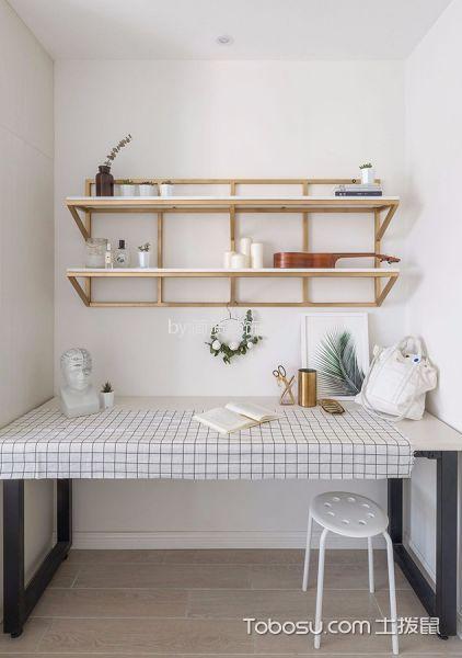 书房 书桌_北欧风格90平米公寓室内装修效果图