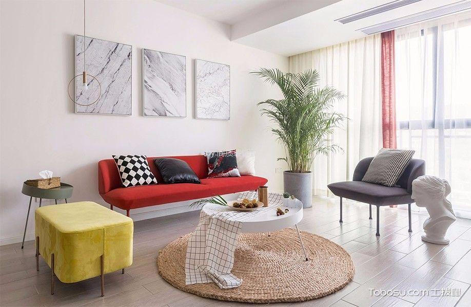 客厅 茶几_北欧风格90平米公寓室内装修效果图