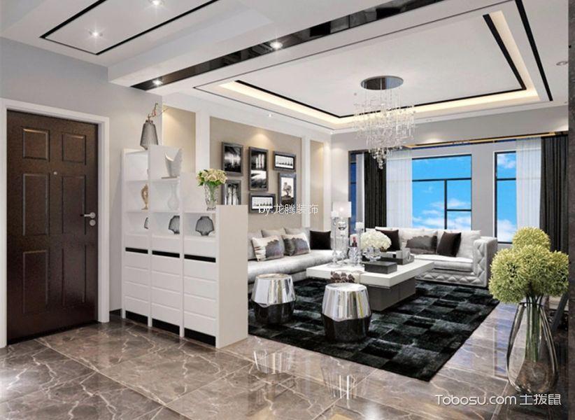花韵蓝山132平米现代风格三居室装修效果图