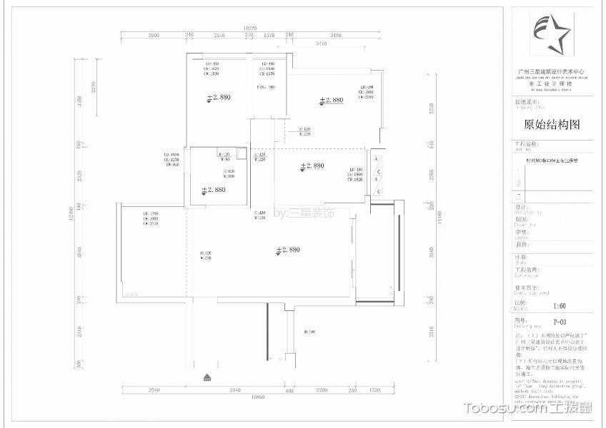 横栏镇时代城120平现代简约三居室装修效果图