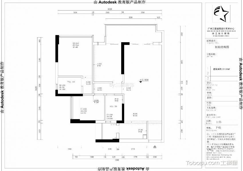 星汇品峰110平欧式三居室装修效果图