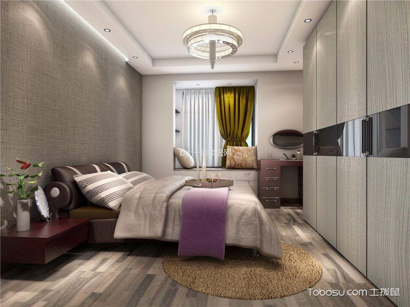 故里新家园120平三居室现代简约风格装修效果图