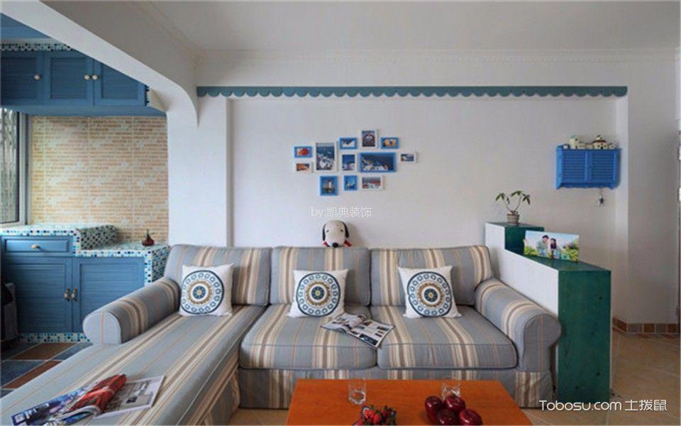 清江花苑69平米地中海2室2厅1卫装修效果图