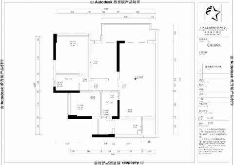 御峰臻品110平现代三居室装修效果图