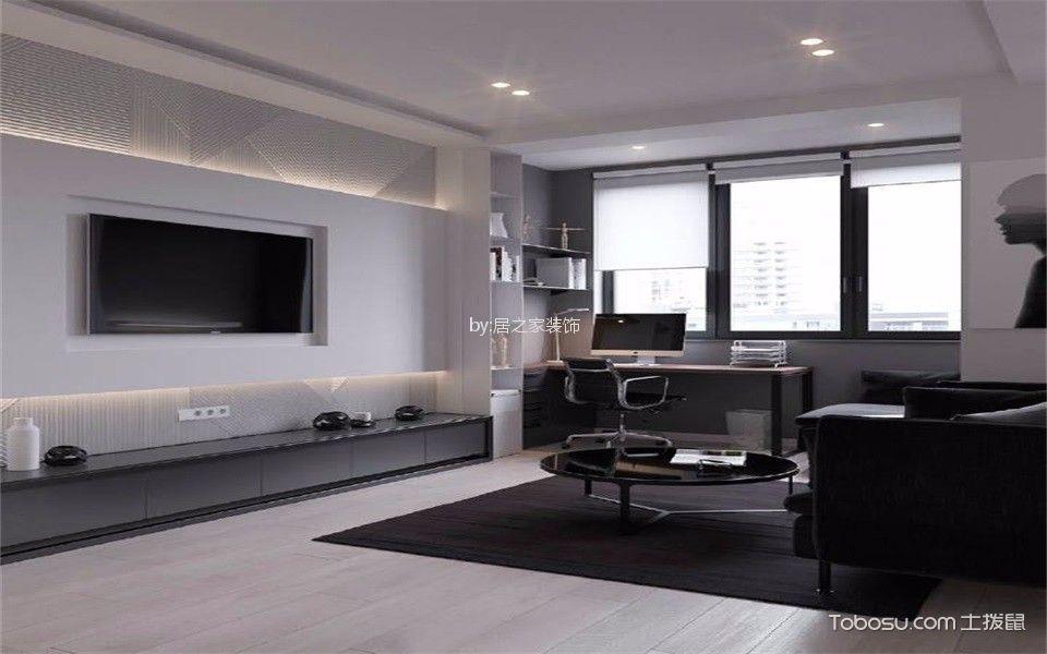 海骏达蜀都1号130㎡现代风格3室2厅2卫装修效果图
