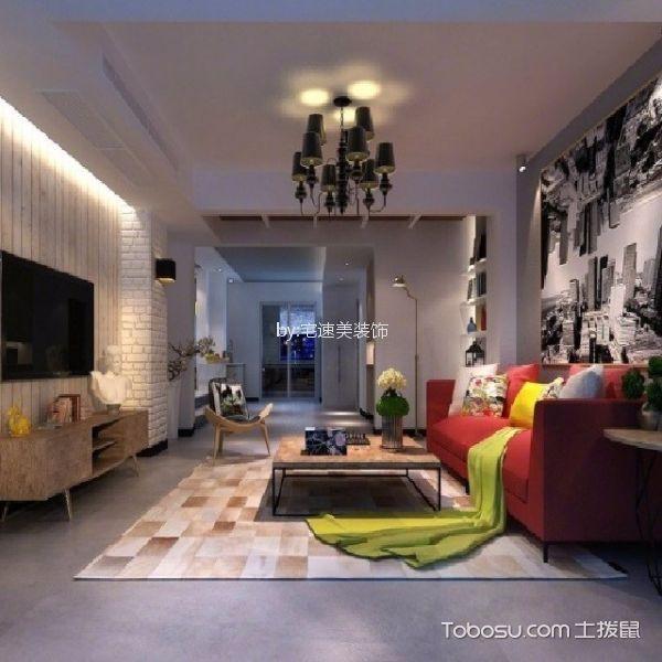 鲁堡160平方混搭风格四居室装修效果图