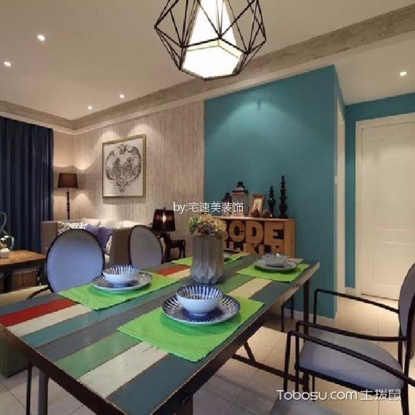 上海城90平方两居室美式风格装修效果图