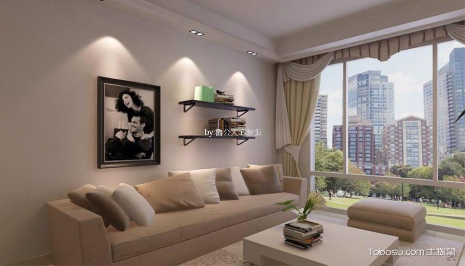 国际花都110平现代简约风格三居室装修效果图